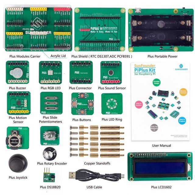 КомплектPiplus 15 в 1 для Raspberry Pi