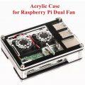 Акриловый корпус с двумя кулерами и радиатором для raspberry pi